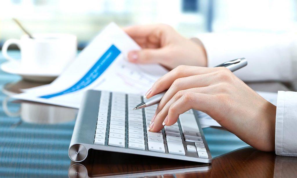 Ведение бухгалтерии предприятия