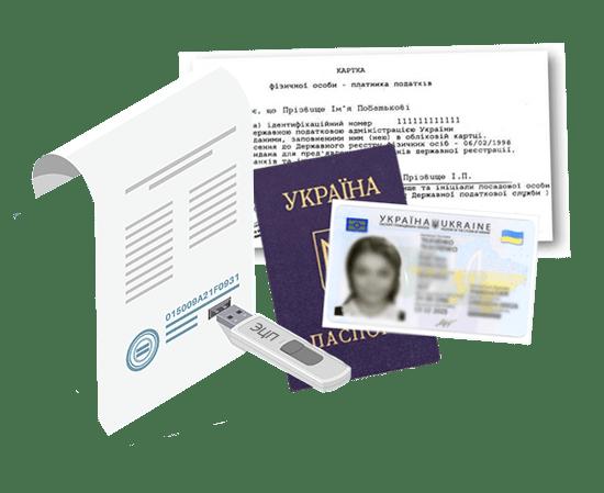 Необходимые документы для открытия ФОП