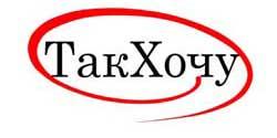лого-ТХ.jpg